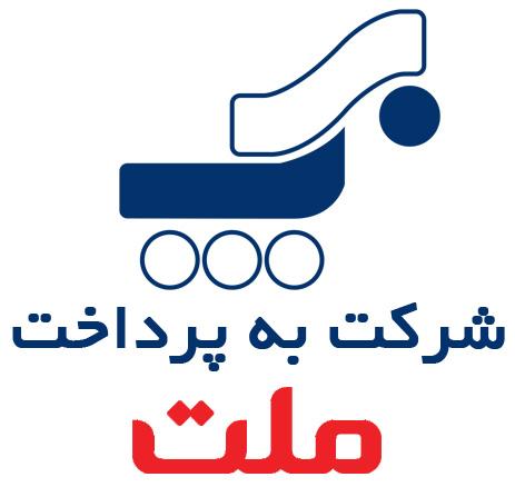 www.behpardakht.com